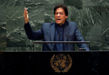 Imran Khan at UN - New York 27-Sep-2019