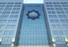 Faysal Bank Head Office Shahra-e-Faisal Karachi