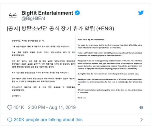SOURCE: BTS Tweet on Twitter
