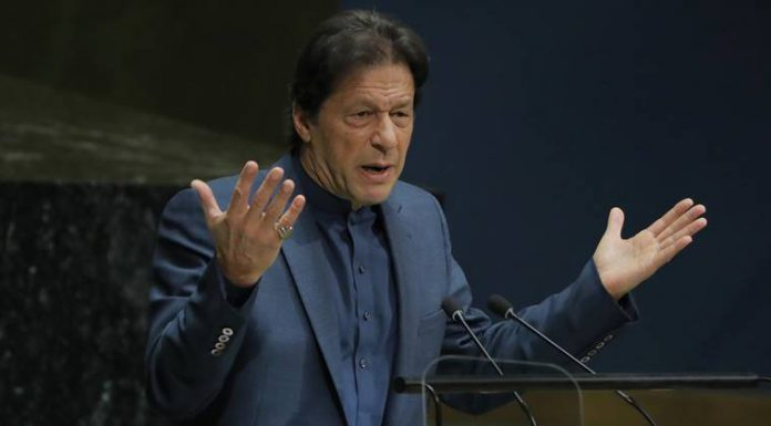 Imran khan UNGA