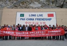 Chinese officials in Northern-Pakistan,Source: Nihao-Salam