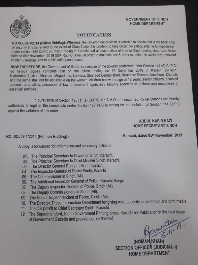 Govt Notice over ban of pillion riding at Karachi due to Chup Tazia