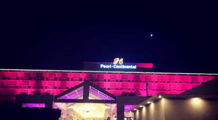 Photo Source: Front Entrance, Pearl Continental Hotel, Rawalpindi, Pakistan (Source: fb.com/skmch)