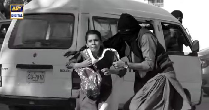 Source: A kidnapping scene from Darama Serial Damsa from Ary Digital