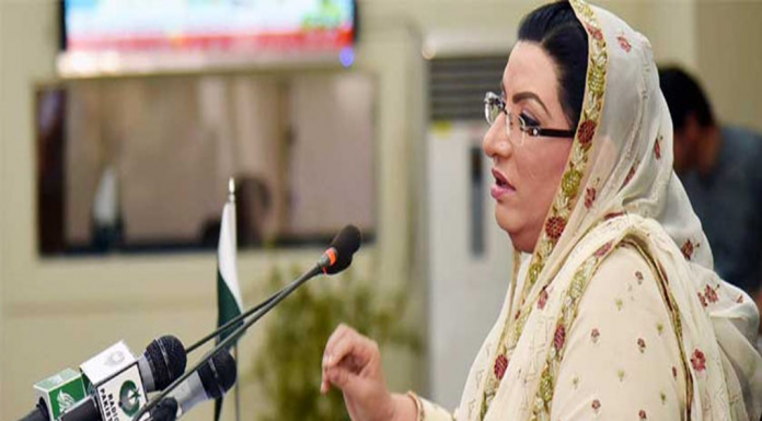 SOURCE: ARY NEWS Maulana warned by Dr Firdous of him being utilized as a 'TOOL': SOURCE: ARY NEWS