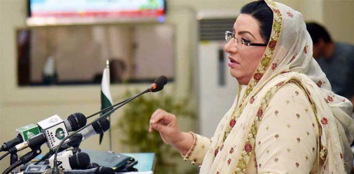 source Ary News Firdous Awan hails passing of 'Zainab Alert Bill.'