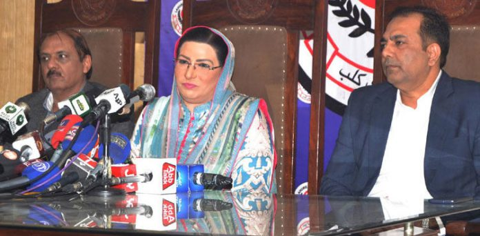 SOURCE: ARY NEWS 'JOB BANK' set up by government for thalassemia patients: Dr. Firdous Ashiq Awan