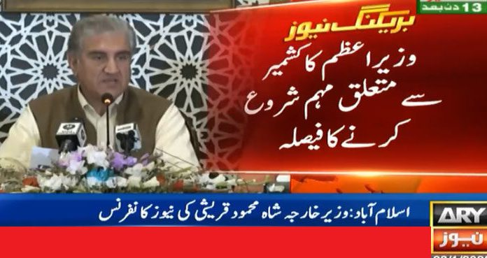 SOURCE: ARY NEWS FEATURING 'KASHMIR ISSUE':