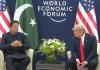 IMRAN KHAN visit to Davos