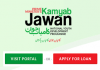 Source: duniyanews.tv, Prime Minister Imran Khan launched 'Kamyab Jawan' Program. Source duniyanews.tv