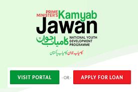 Source: duniyanews.tv, Prime Minister Imran Khan launched 'Kamyab Jawan' Program. Source duniyanews.tv