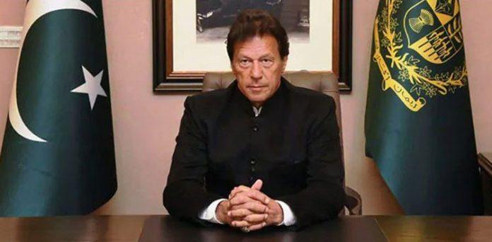 Prime Minister of Pakistan - Imran Ahmed Khan