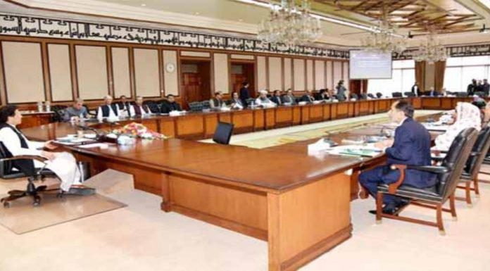 source: bolnews.com - A meeting of federal cabinet to be supervised by Prime Minister Imran Khan.