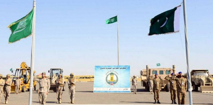A two-week-long Joint Exercise between Pak & Saudi.
