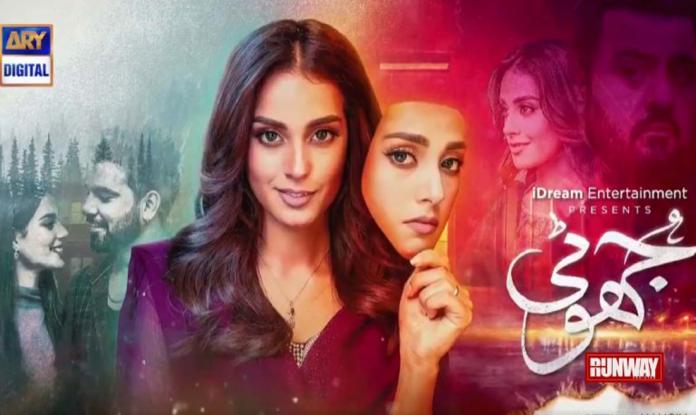 Ahmad Ali Butt and Iqra Aziz In Drama Serial Jhooti