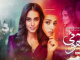 Ahmad Ali Butt and Iqra Aziz In Drama Serial Jhooti