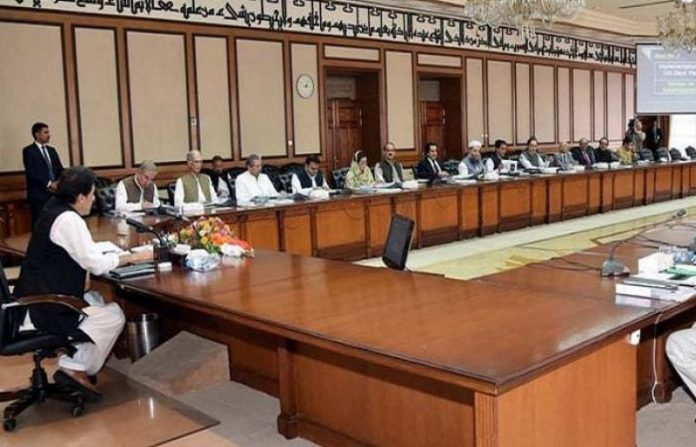 FED plan over the expenses to be sustained on 'Hajj 2020'.