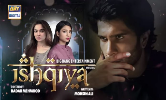 ISHQIYA, a story of intense love & restrictions.
