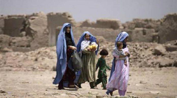 International conference on Afghan refugees.