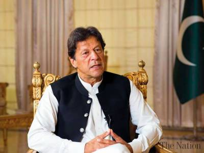 Kashmir will be liberated soon ,PM Imran Khan.