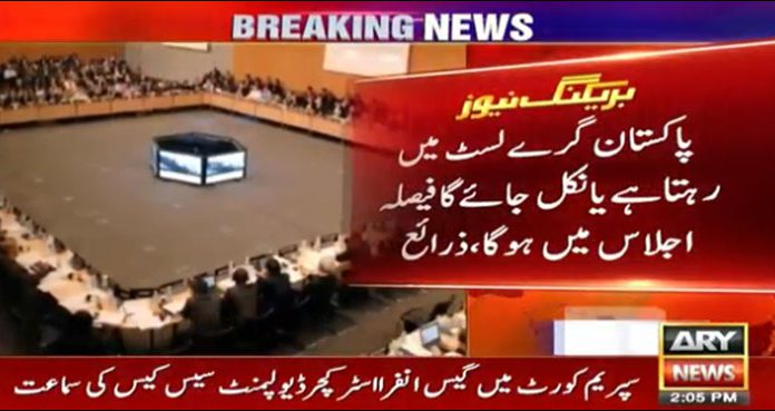 PARIS, A five-day plenary session of the Financial Action Task Force (FATF) will take place in Paris from February 16, ARY News reported on Monday.