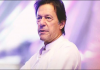 SOURCE: ARY NEWS Imran Khan to not use Indian airspace: SOURCE: ARY NEWS