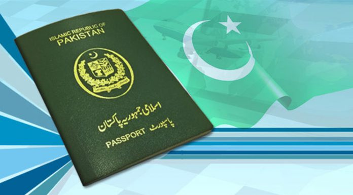 Saudi Arabia has introduced a multiple-entry visit visa for Pakistanis.