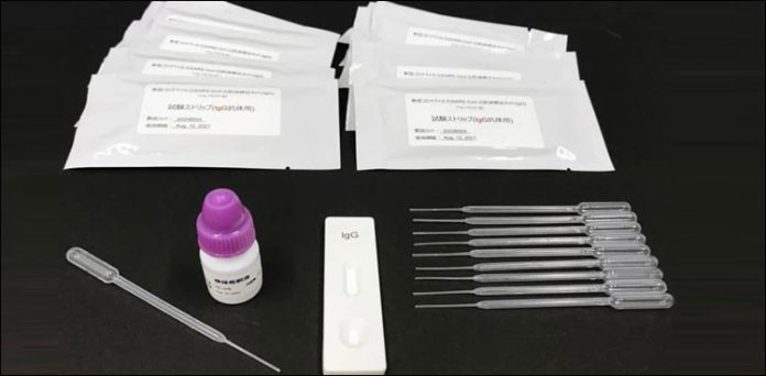 A test kit that can detect the new coronavirus.