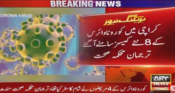 Eight new confirmed cases of novel coronavirus in Karachi.