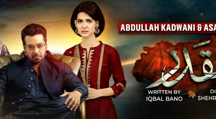 Geo TV's new drama serial 'Muqaddar'