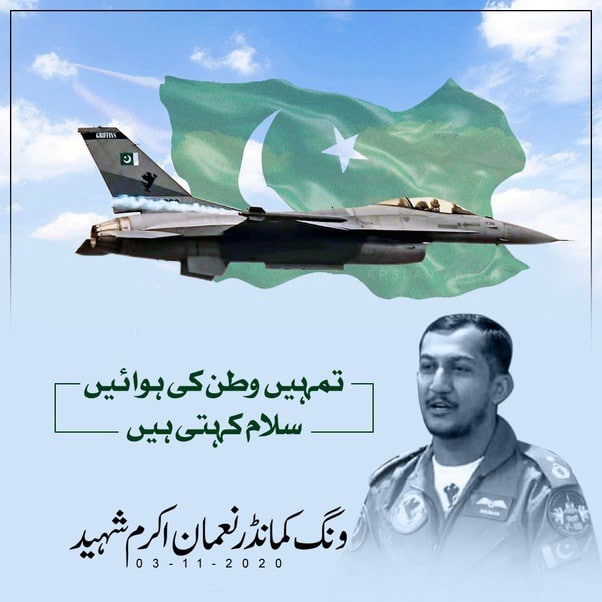 PAF, jet crashed near the Chand Tara area while rehearsing for the March 23.