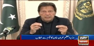 PM Imran said the government making all-out efforts to deal with the deadly virus.