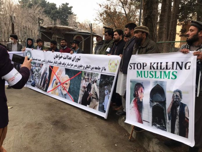 Protest held in Kabul for anti-Muslims attacks in New Delhi.
