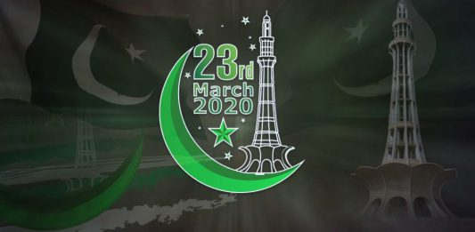 The nation is celebrating Pakistan Day with simplicity.