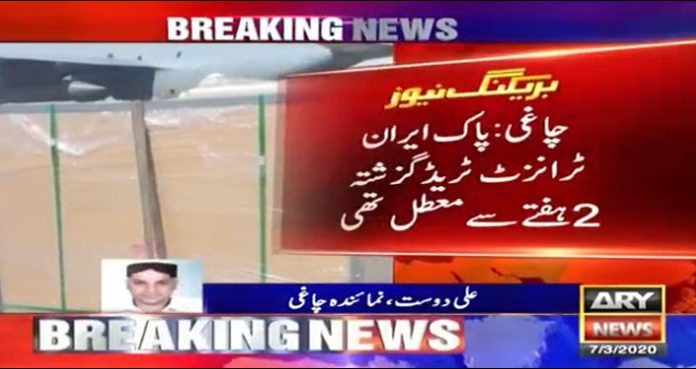 Trade activities partially resumed at the Pakistan-Iran border.