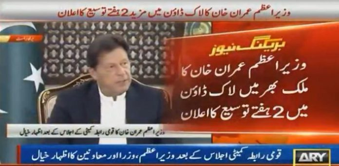PM Imran Khan announced to extend the ongoing country-wide lockdown for another two weeks.