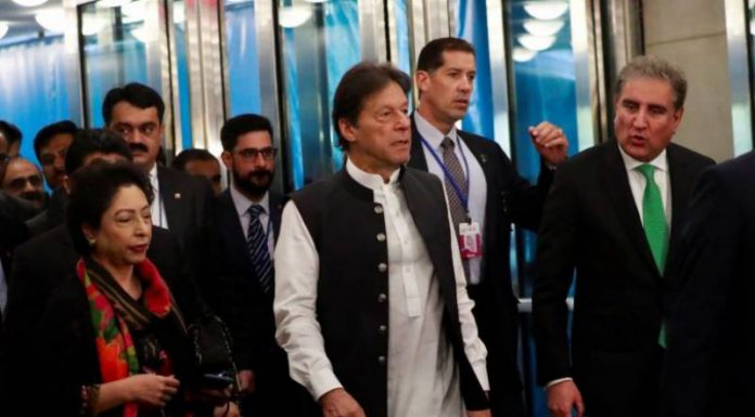 PM Imran chaired a high-level session to review measures for controlling the coronavirus outbreak.