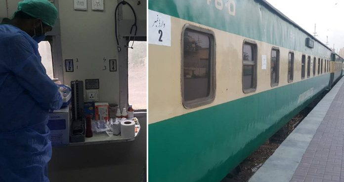 Turning a passenger train into quarantine facility for COVID-19 patients.