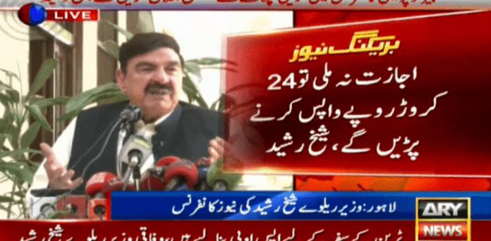 FM Sheikh Rasheed appealed PM Khan to resume passenger train service in the country from Monday.