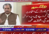 Federal Education Minister announced the cancellation of all board exams across the country.