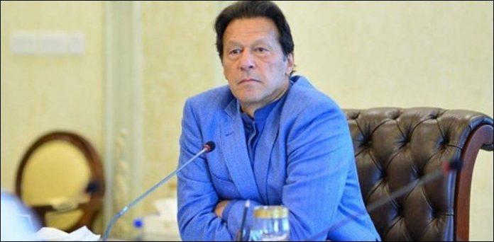 PM Imran Khan directed to immediately start the construction work of 'Diamer Bhasha Dam.'