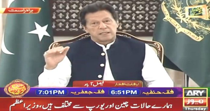 PM Imran announced the government decided to lift the lockdown in phases starting from Saturday.