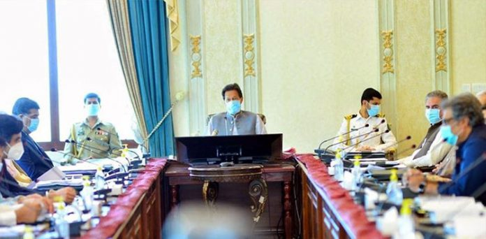 The federal cabinet decided to further ease lockdown restrictions.