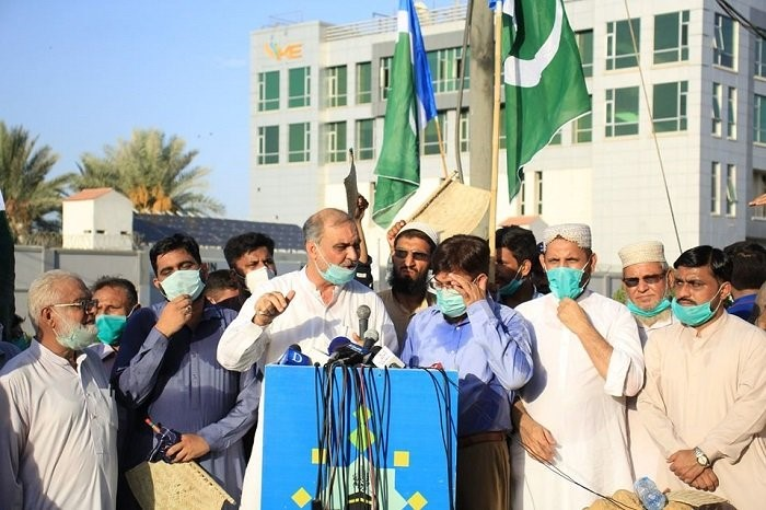 Jamaat-e-Islami protested against endless load shedding of electricity and heavy billing.