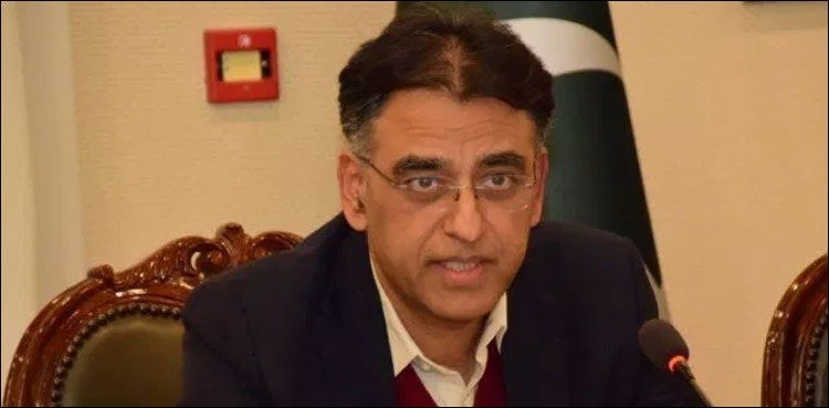 Asad Umar warned K-Electric of action if it fails to keep its promise.