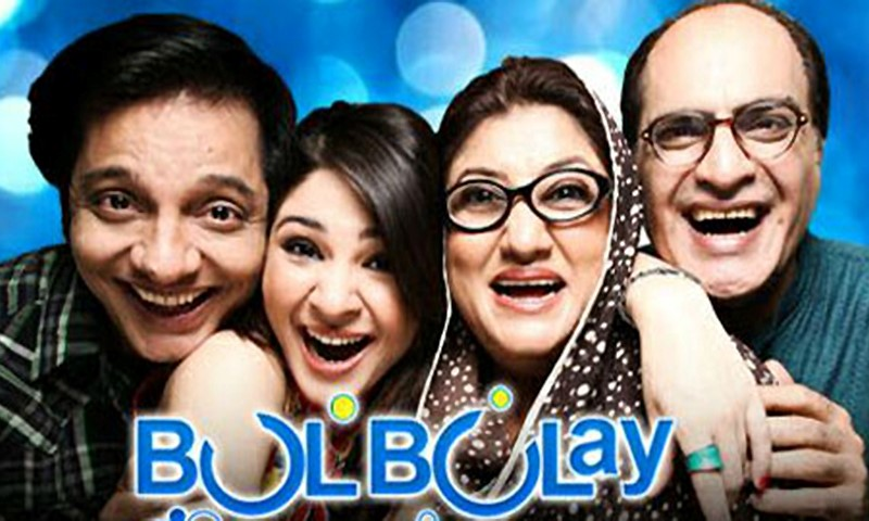 Bulbulay, unlimited laughter and crazy comedy.
