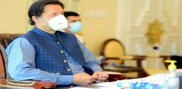 PM Imran Khan directed to ensure that the benefit of subsidies reached only the needy families.