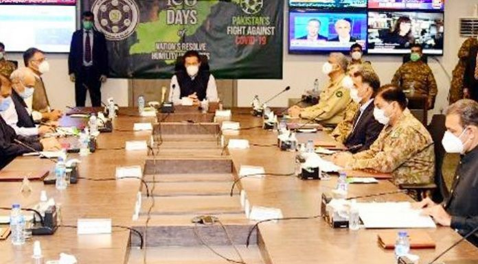 PM Imran praised the efforts of the NCOC team in putting up a strong response to the COVID-19 outbreak.