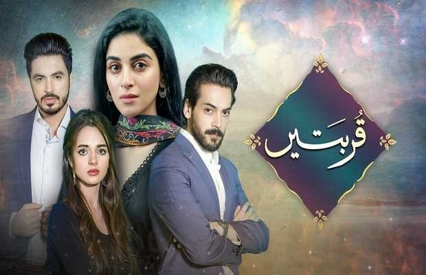 Qurbatain, an intertwisted story of two friends.