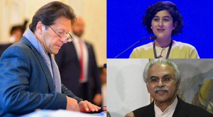 Resignation of Tania Airdus & Dr Zafar as (SAPM) accepted by PM Imran Khan.